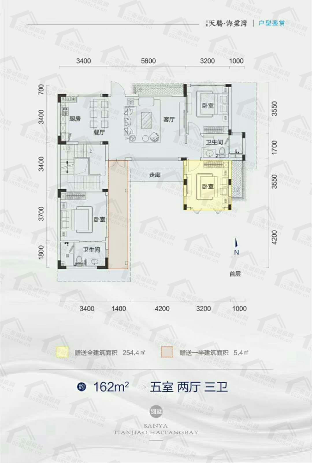 天骄海棠湾别墅B  5房2厅3卫