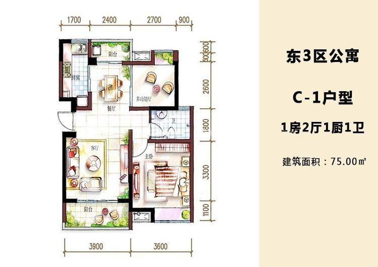 魯能海藍福源1室2廳 (建筑面積:75.00㎡)