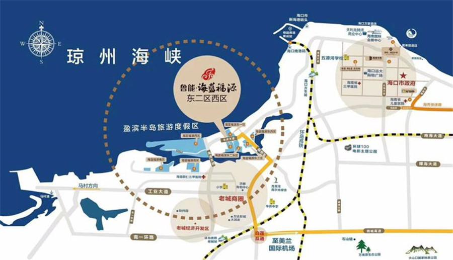 魯能海藍福源交通圖