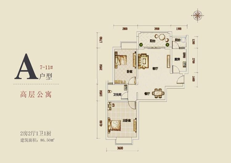 中華坊2室2廳1廚1衛