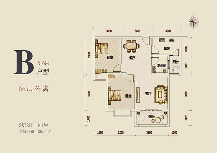 中華坊2室2廳1衛廚