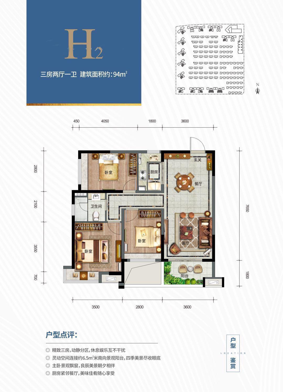 大華錦繡海岸3室2廳1衛