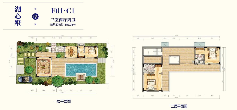 中铁诺德丽湖半岛三室两厅四卫 (建筑面积:183.08㎡)