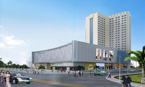 生生國際購物中心