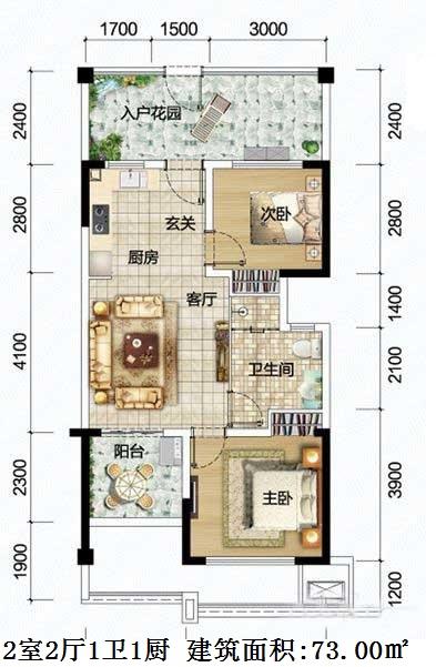 清澜半岛2室2厅1卫1厨 (建筑面积:73.00㎡)