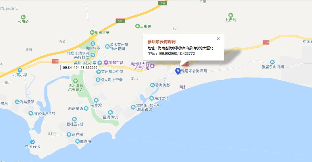 雅居乐云海泽月交通图