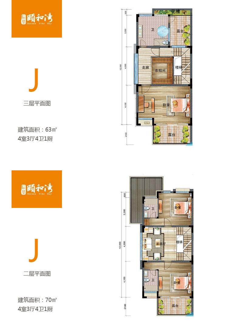 信基颐和湾4室3厅4卫1厨