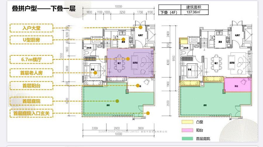 海南臻园4室2厅3卫+花园庭院 (建筑面积:137.31㎡)