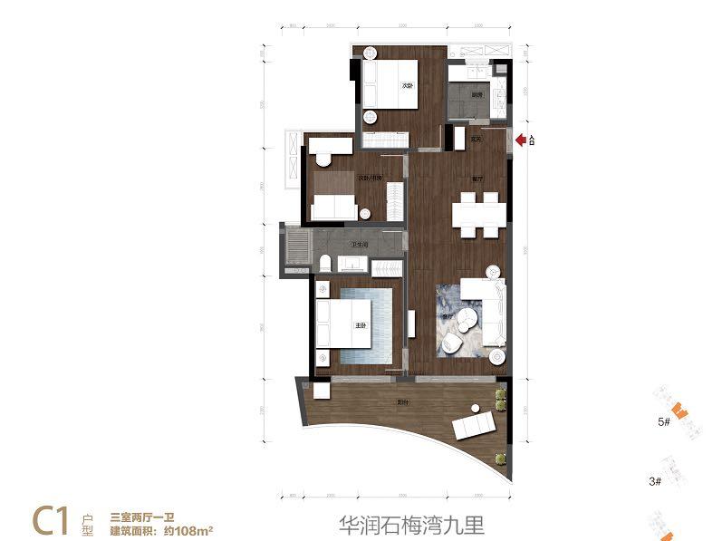 华润石梅湾九里3室2厅1卫 (建筑面积:108.00㎡)
