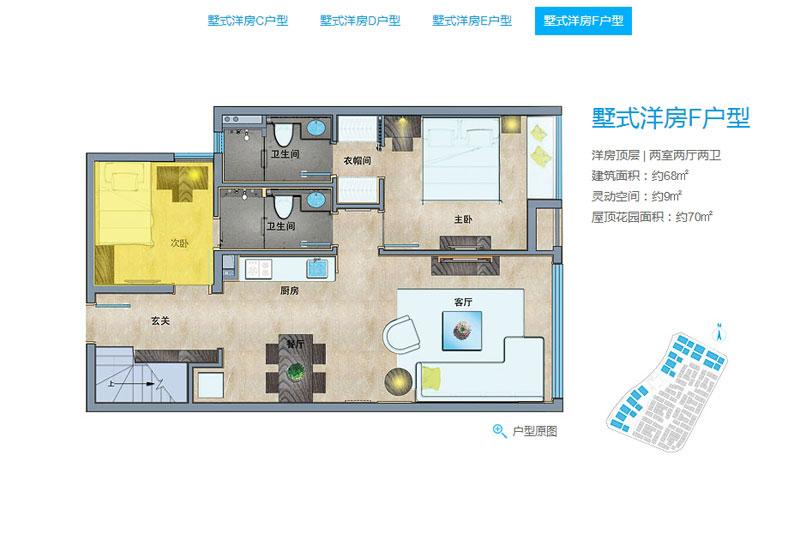 保利海棠湾2室2厅2卫