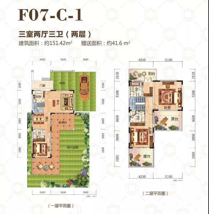 中铁诺德丽湖半岛三室两厅三卫 (建筑面积:151.42㎡)