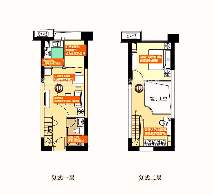 恒大海花岛1室2厅1卫1厨