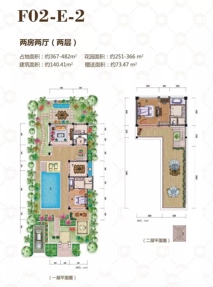 中铁诺德丽湖半岛两房两厅 (建筑面积:140.41㎡)