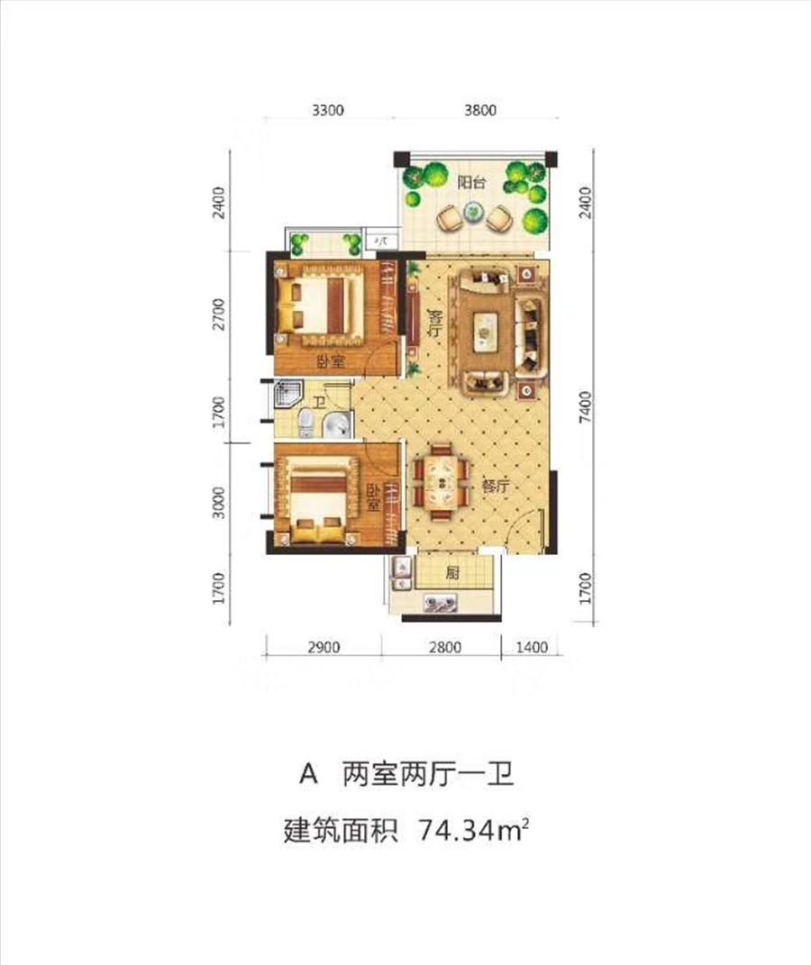 金澜湾2房2厅1卫 (建筑面积:74.34㎡)