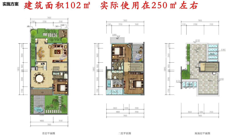 海棠湾8号3房2厅3卫