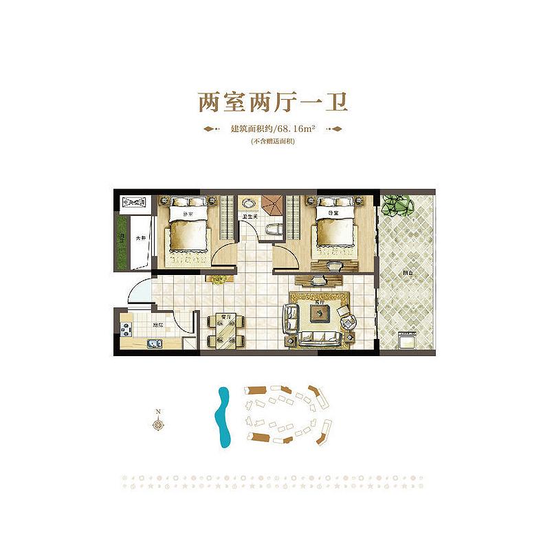 崖州湾壹号2室2厅1卫 (建筑面积:68.00㎡)