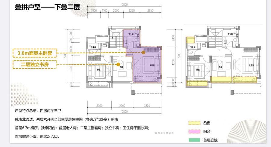 海南臻园4室2厅3卫+花园庭院 (建筑面积:137.36㎡)