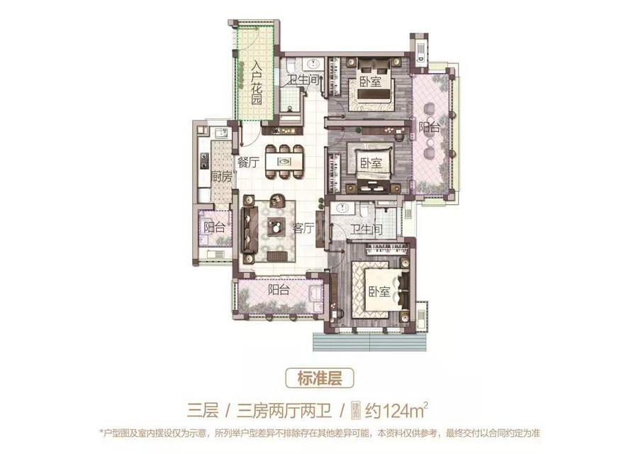 中海神州半岛3房2厅2卫
