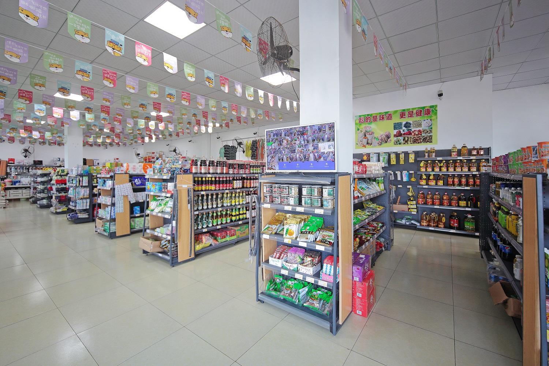 富力悅海灣小區超市