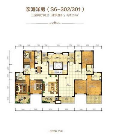 恒大海花岛3房2厅2卫