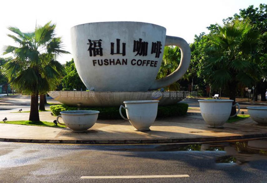 蓝山湖福山咖啡小镇