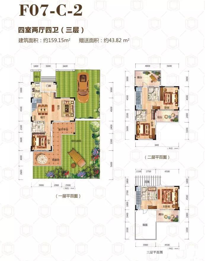 中铁诺德丽湖半岛四室两厅四卫 (建筑面积:159.15㎡)