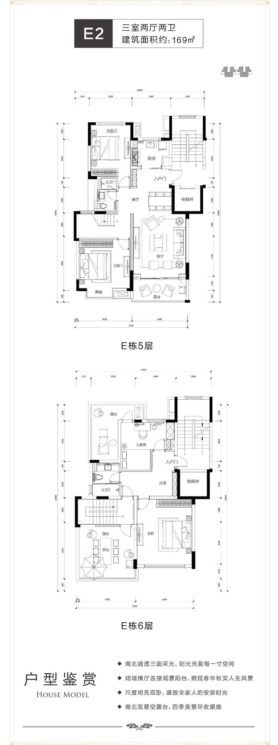 天赐上湾3房2厅1厨2卫 (建筑面积:169.00㎡)