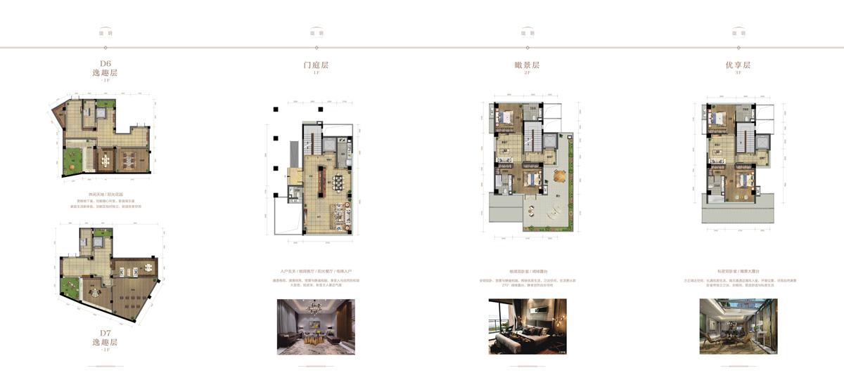 碧桂園中央半島4室5衛7廳1廚