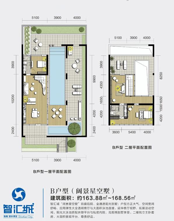 清水湾智汇城2室2卫2厅1厨 (建筑面积:163.88㎡)