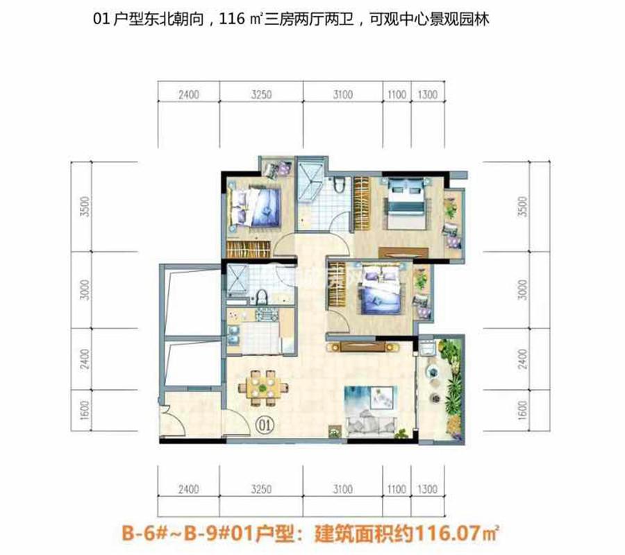 富力悅海灣3房2廳2衛 (建筑面積:116.07㎡)