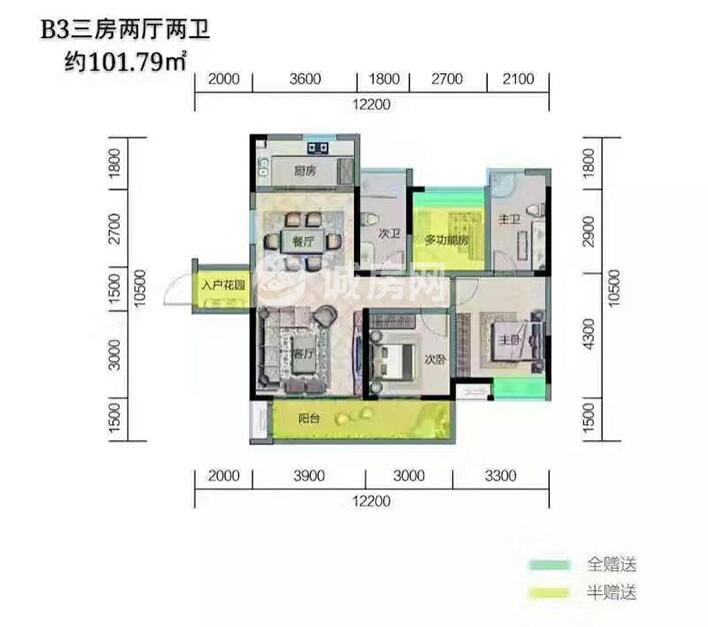 鲁能三亚湾3房2厅2卫 (建筑面积:101.79㎡)