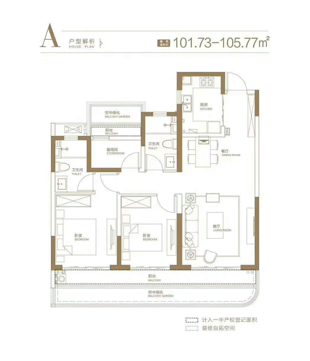融创观澜湖公园壹号2室2厅2卫1厨 (建筑面积:101.73㎡)