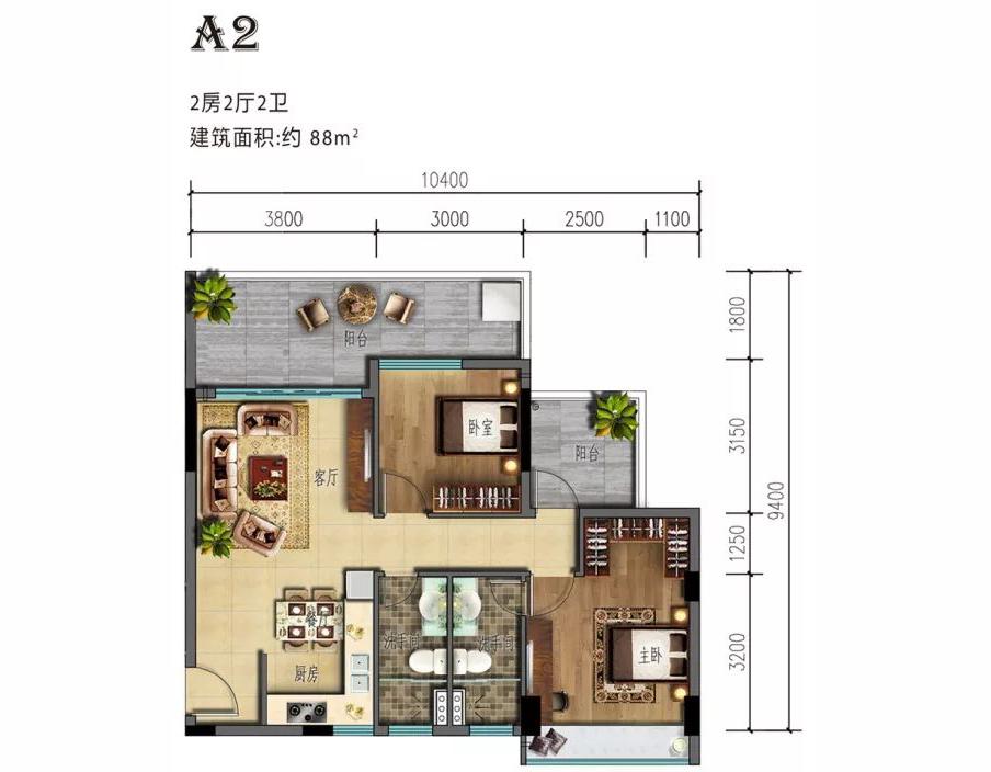 海棠湾8号2室2厅2卫1厨