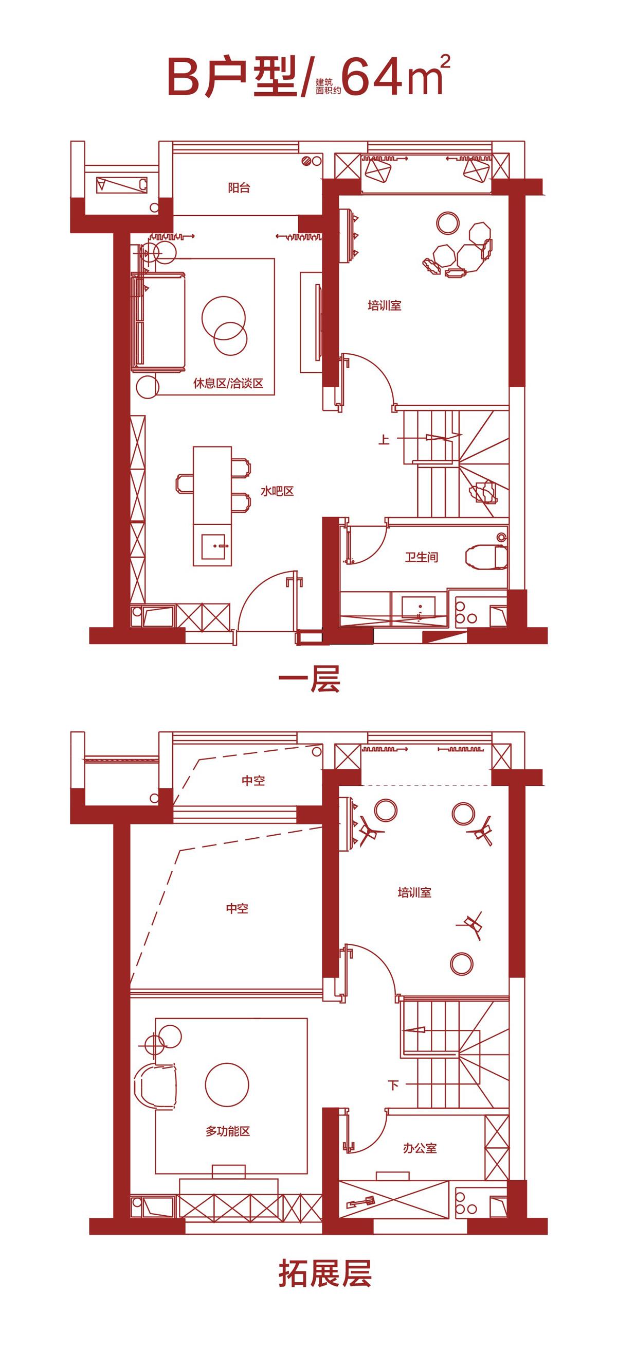 碧桂园剑桥郡3室1卫 (建筑面积:64.00㎡)