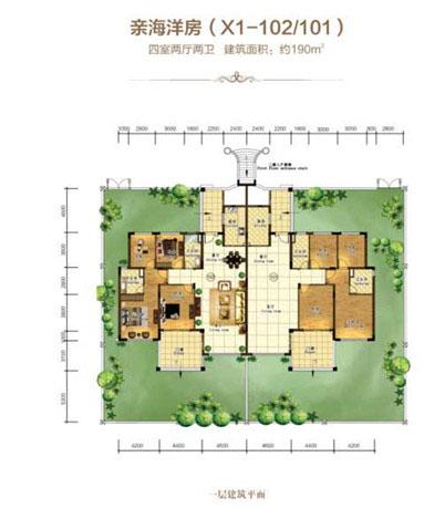 恒大海花岛4居2厅2卫 (建筑面积:190.00㎡)
