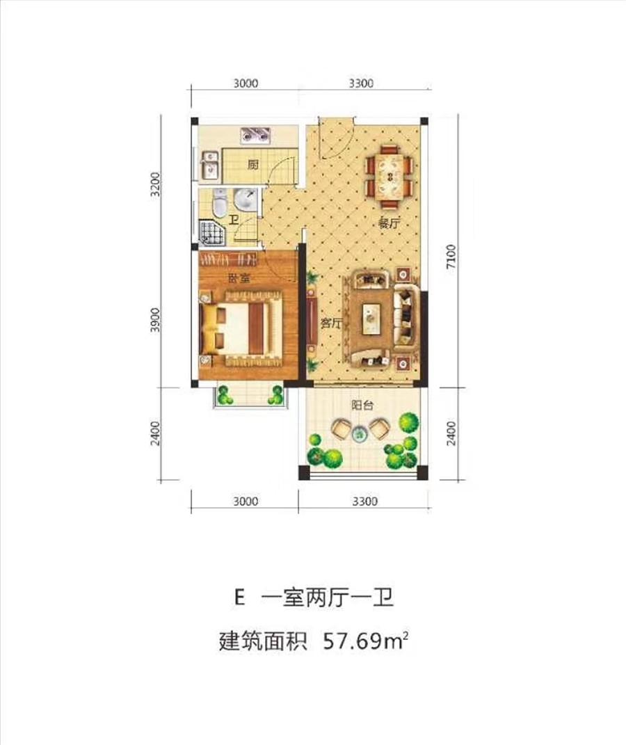 金澜湾1房2厅1卫 (建筑面积:57.69㎡)