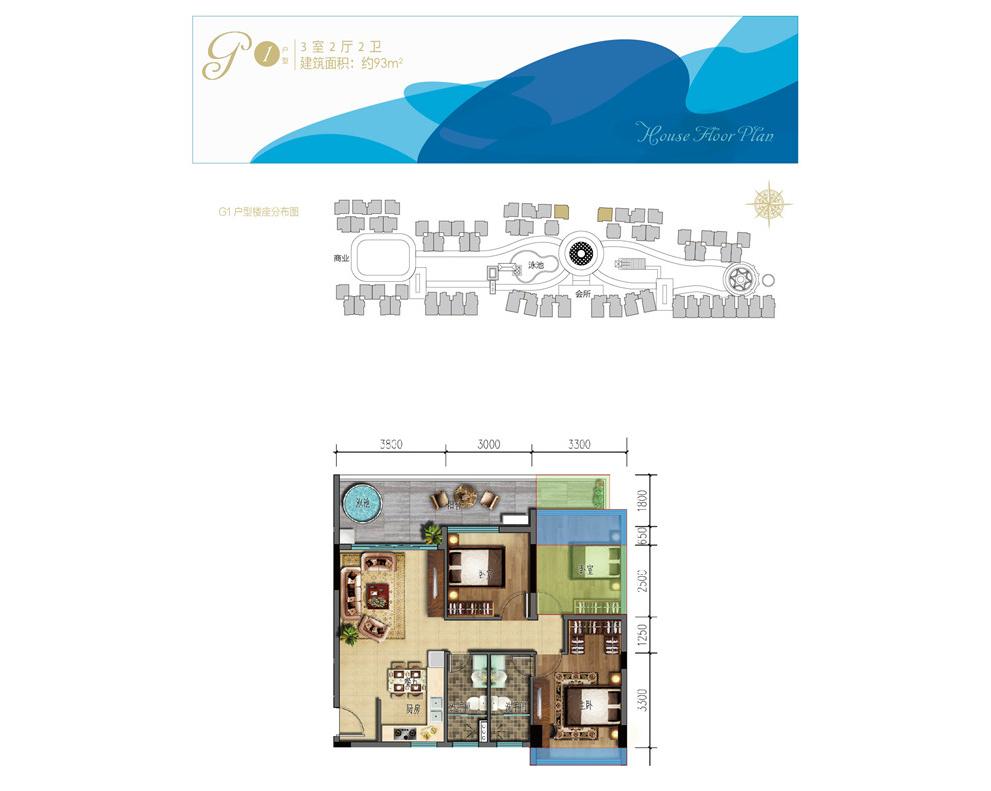 海棠湾8号3室2厅2卫