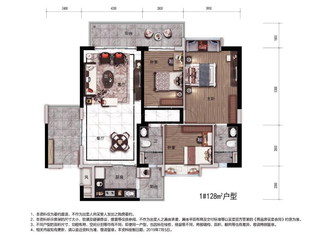 碧桂園海南之心3室2廳1廚2衛