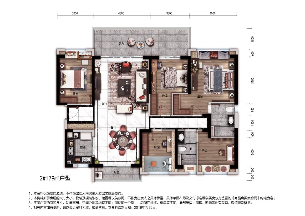 碧桂園海南之心5房2廳2衛1廚