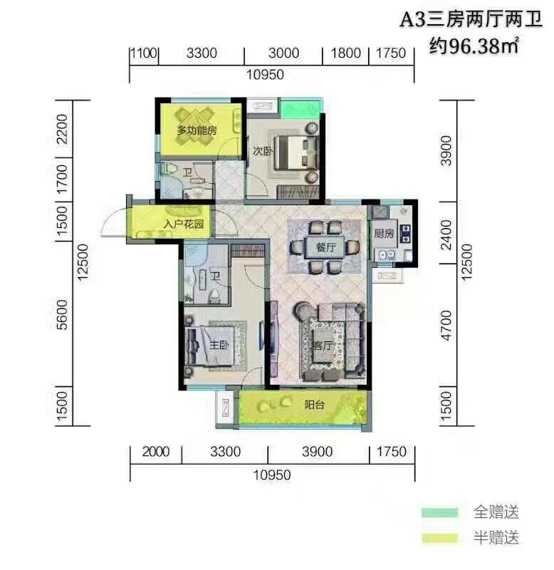 鲁能三亚湾3房2厅2卫 (建筑面积:96.38㎡)
