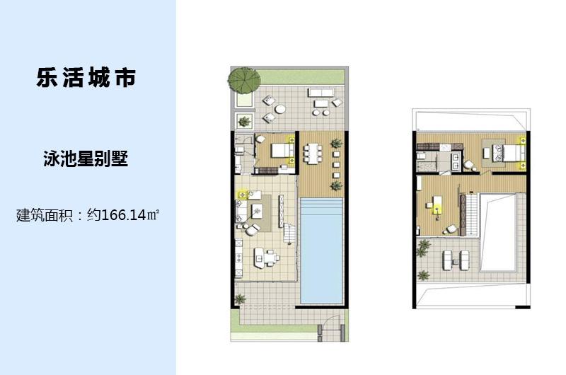 清水湾智汇城2房2厅2卫 (建筑面积:166.14㎡)