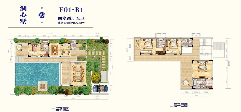 中铁诺德丽湖半岛四室两厅五卫 (建筑面积:239.43㎡)