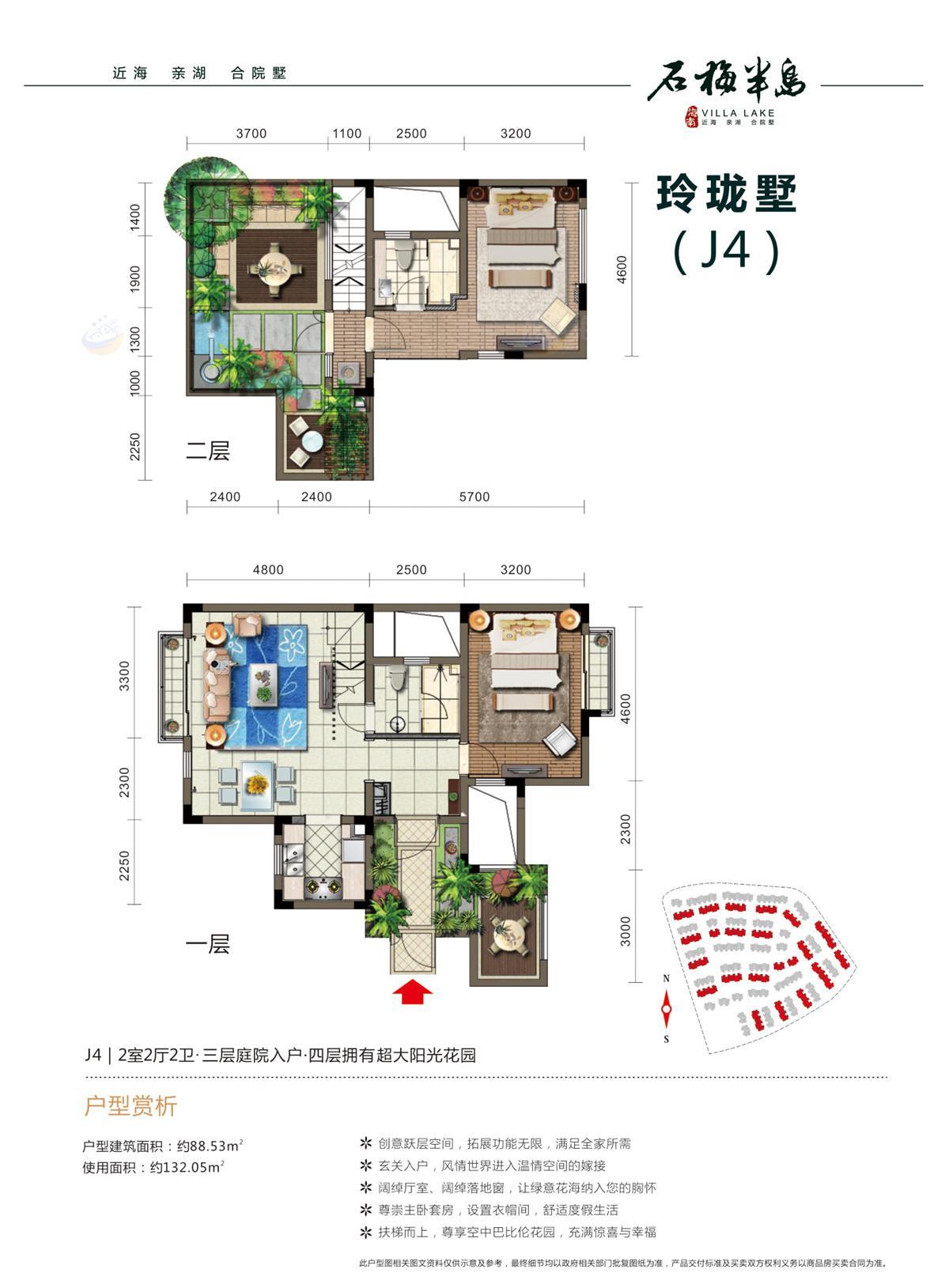 石梅半岛2室2厅2卫