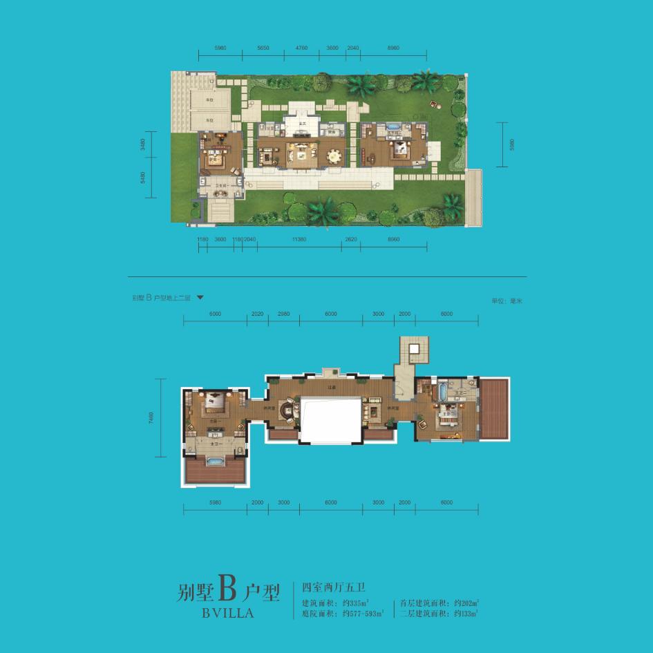 中海神州半岛4室2厅5卫
