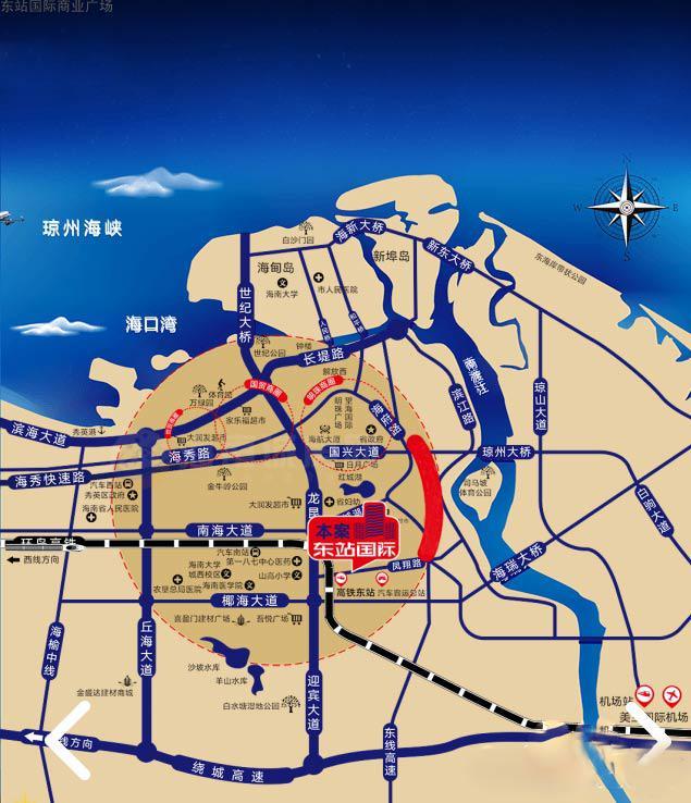 东站国际商业广场交通图