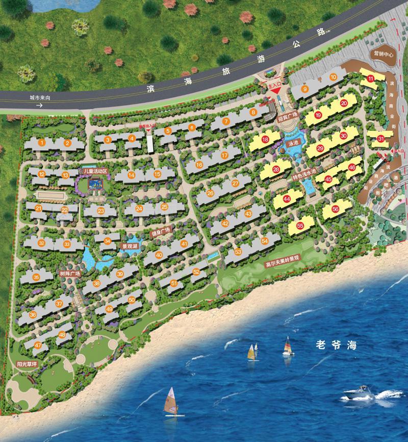 恒大雙海灣規劃圖
