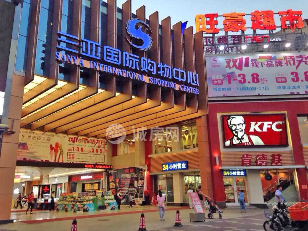 伴山东海三亚国际购物中心