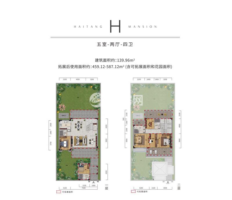 绿城海棠潮鸣5房2厅4卫