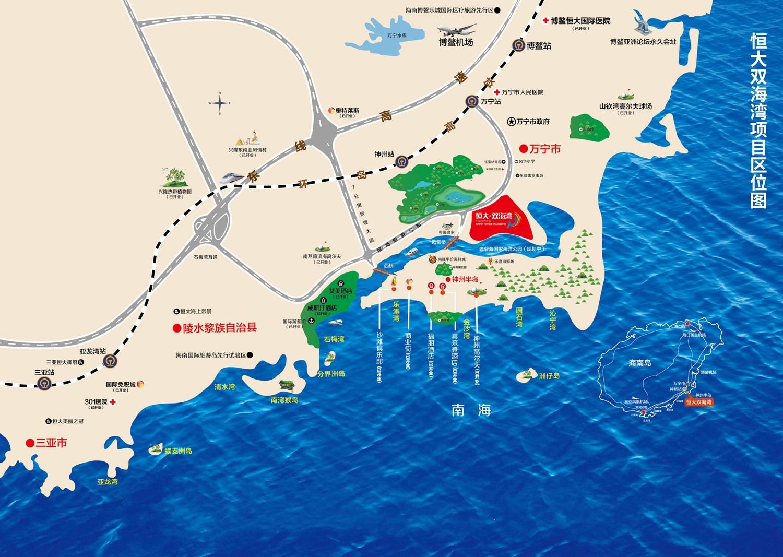 恒大雙海灣區位圖