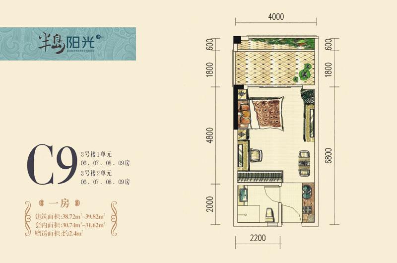 半岛阳光1房 (建筑面积:39.00㎡)